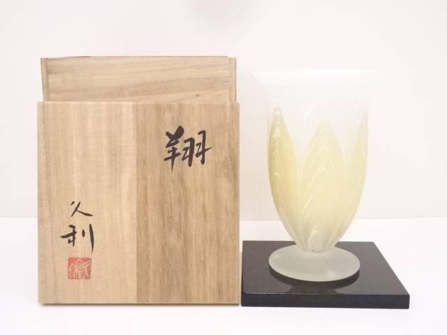【IDN】 岩田久利造 ガラス花瓶【中古】【道】