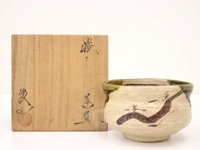 【IDN】 松本鐵山造 織部茶碗【中古】【道】