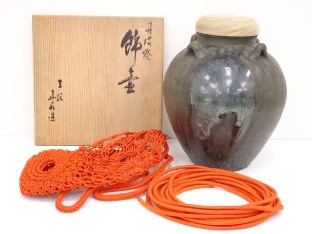 【IDN】 丹波焼 丹水窯造 飾壷【中古】【道】