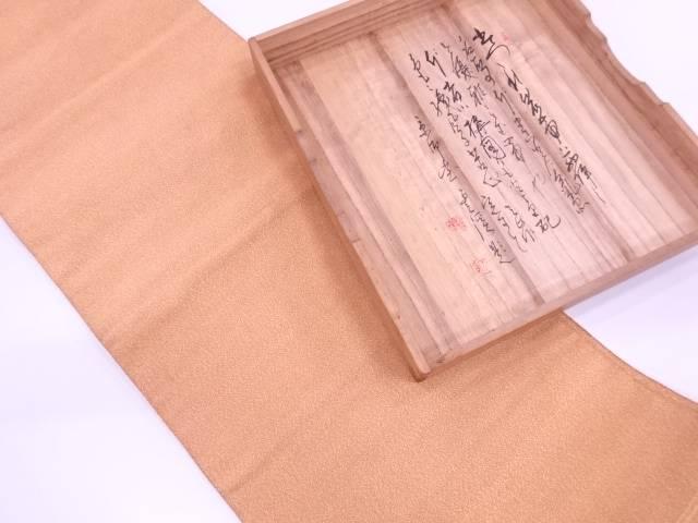 【IDN】 綴れ名古屋帯【リサイクル】【中古】【着】