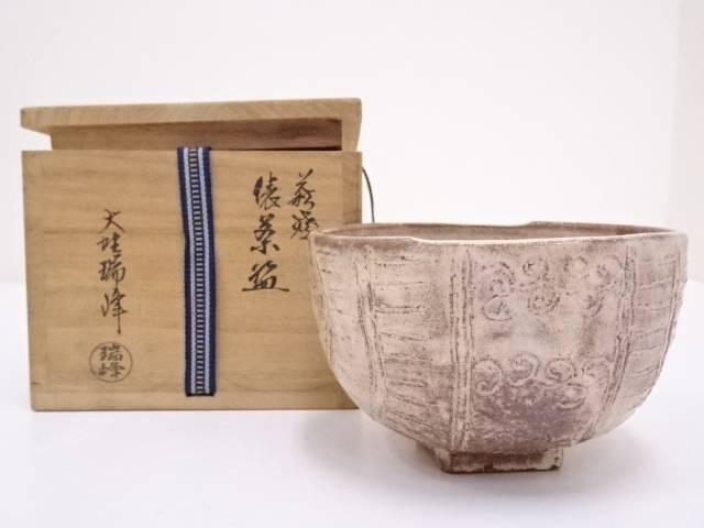 【IDN】 萩焼 大野瑞峰造 俵茶碗【中古】【道】