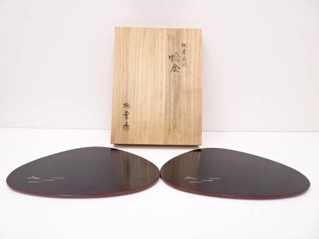 【IDN】 松雲造 漆塗松葉蒔絵蛤盆一対【中古】【道】