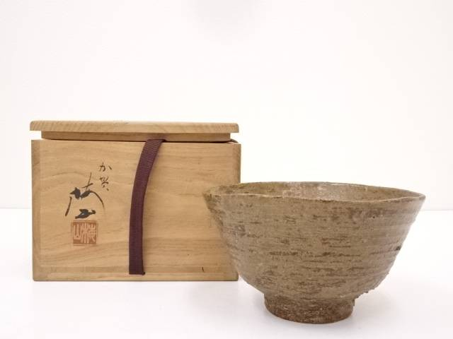 【IDN】 梅山造 伊羅保茶碗【中古】【道】