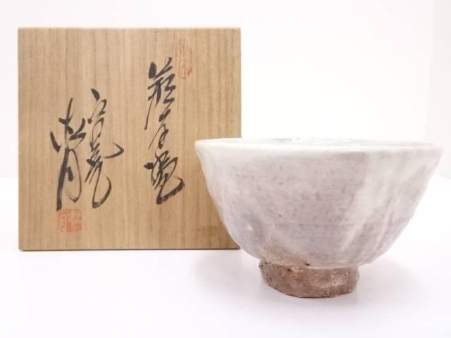 【IDN】 萩焼 玉村松月造 茶碗【中古】【道】