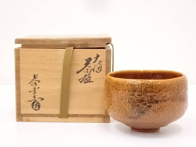 【IDN】 大樋焼 長楽窯造 茶碗【中古】【道】