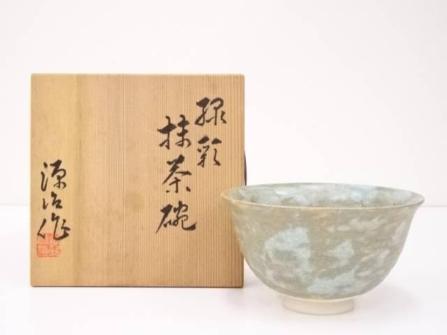 【IDN】 西村源治造 緑彩茶碗【中古】【道】