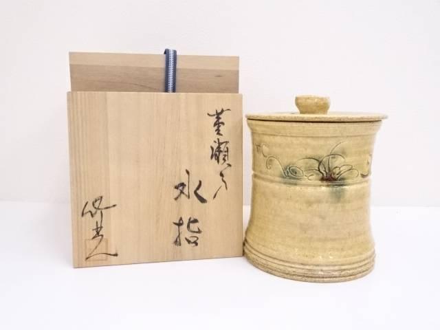 【IDN】 竹光造 黄瀬戸水指【中古】【道】