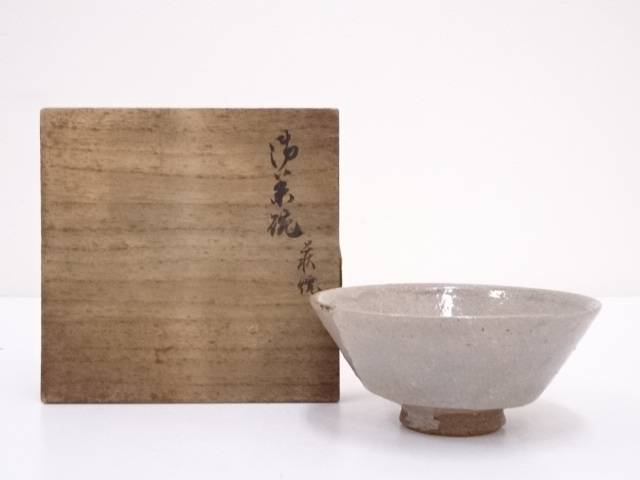 【IDN】 古物 萩焼 茶碗【中古】【道】