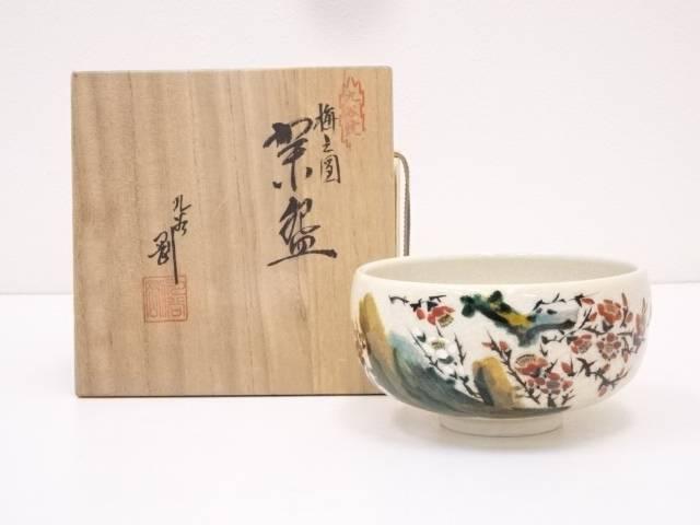 【IDN】 九谷焼 剛造 色絵梅之図茶碗【中古】【道】