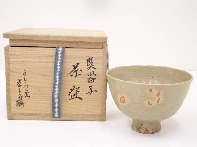 【IDN】 おむろ窯 孝三造 呉器写茶碗 【中古】【道】