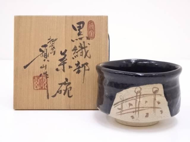【IDN】 河村碩山造 黒織部茶碗【中古】【道】
