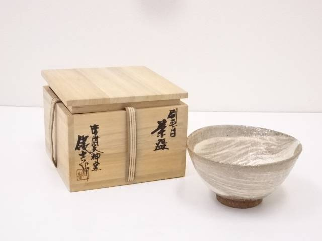 【IDN】 常滑焼 山田健吉造 刷毛目茶碗【中古】【道】