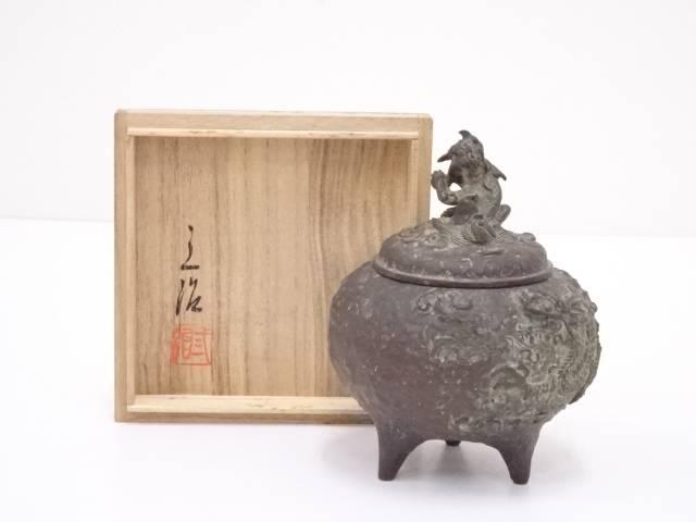 【IDN】 三治造 蝋型鋳銅香炉【中古】【道】