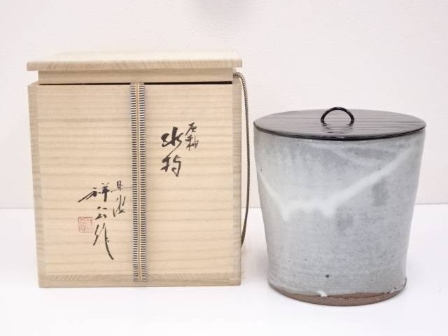 【IDN】 丹波焼 杉原祥公造 灰釉水指【中古】【道】