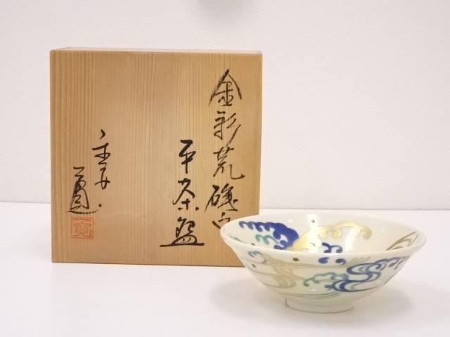【IDN】 京焼 川尻一寛造 金彩色絵荒磯文平茶碗【中古】【道】