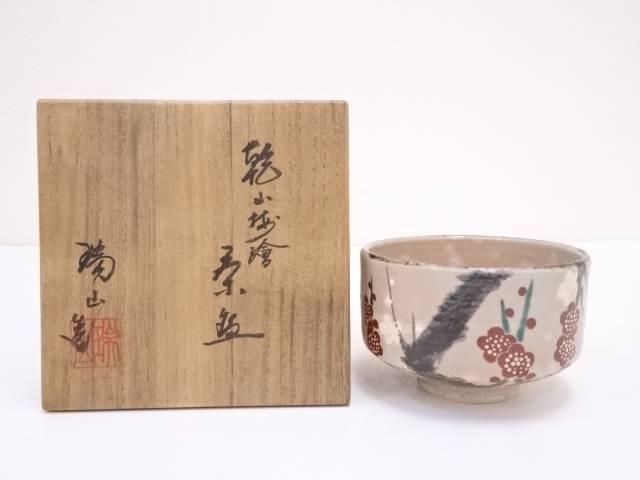 【IDN】 萬古焼 加賀瑞山造 乾山梅絵茶碗【中古】【道】