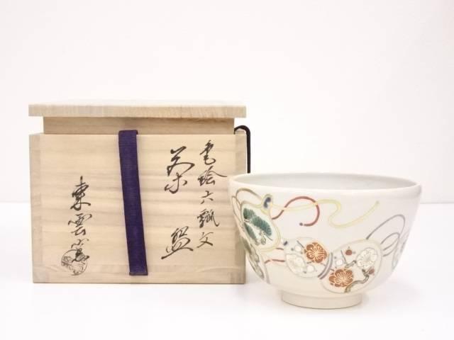 【IDN】 京焼 東雲窯造 色絵六瓢文茶碗【中古】【道】