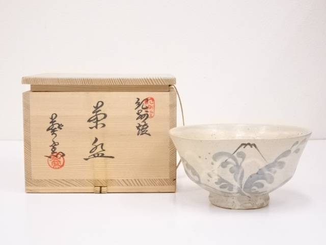 【IDN】 紀州焼 葵窯造 波に富士図茶碗【中古】【道】