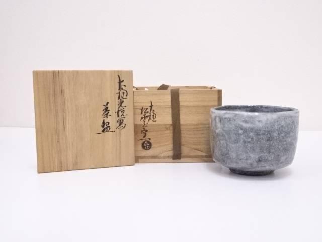 【IDN】 大樋焼 泉喜仙造 茶碗【中古】【道】