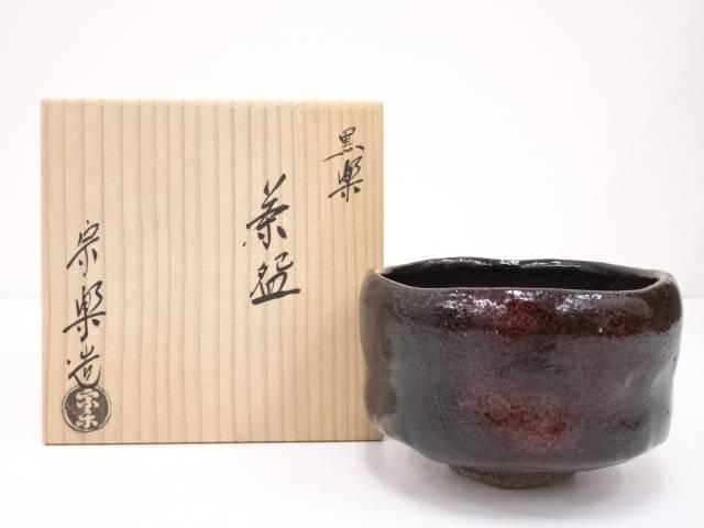 【IDN】 京焼 宗楽造 黒楽茶碗【中古】【道】