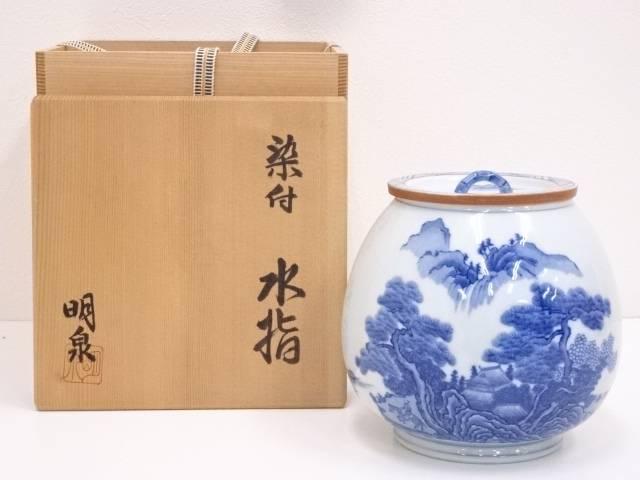 【IDN】 明泉造 染付山水水指【中古】【道】