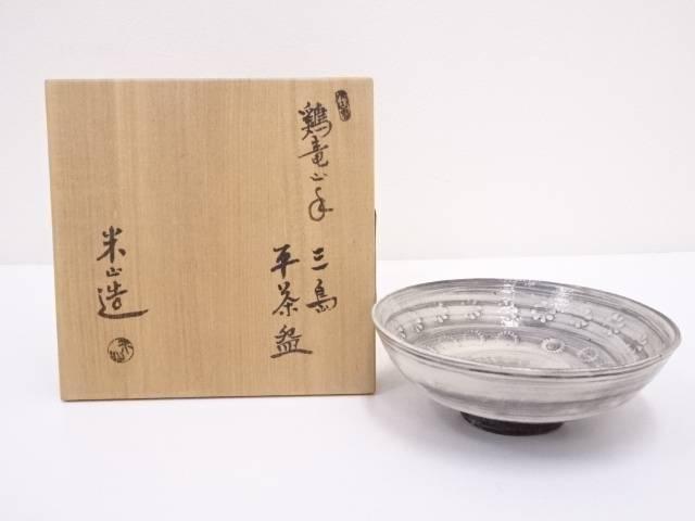 【IDN】 米山章臣造 鶏竜山手三島手茶碗【中古】【道】