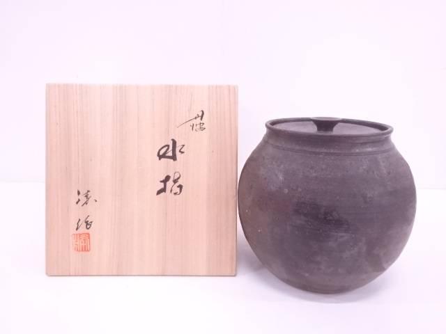 【IDN】 丹波焼 市野勝造 水指【中古】【道】