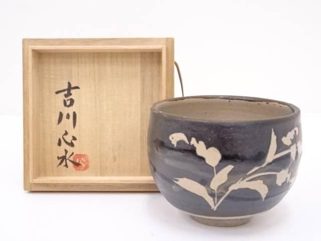 【IDN】 吉川心水造 抜絵草文茶碗【中古】【道】