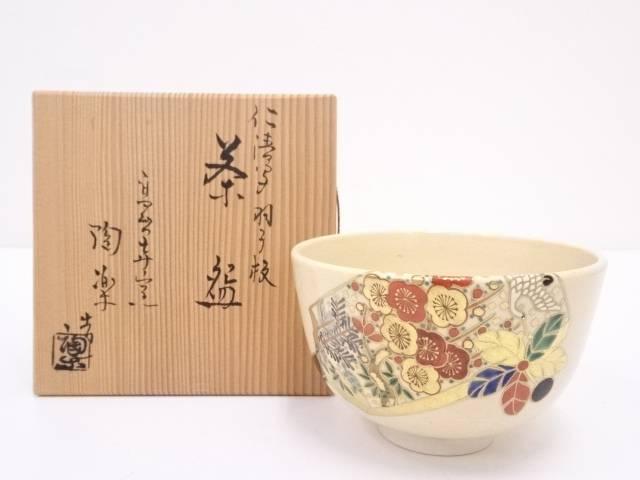 【IDN】 京焼 森里陶楽造 仁清写羽子板茶碗【中古】【道】