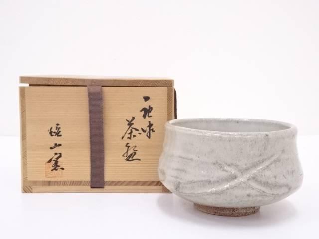 【IDN】 唐津焼 鏡山窯造 茶碗【中古】【道】