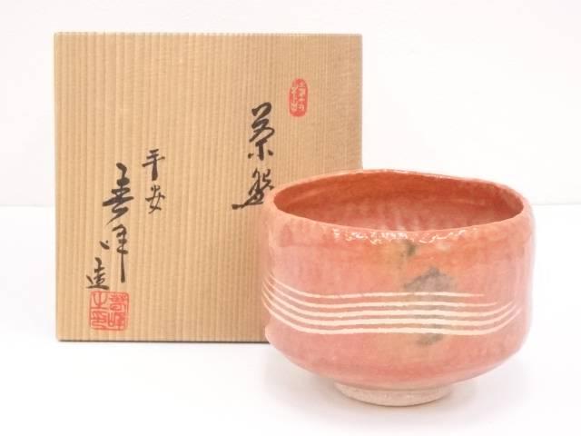 【IDN】 井上春峰造 赤楽茶碗【中古】【道】