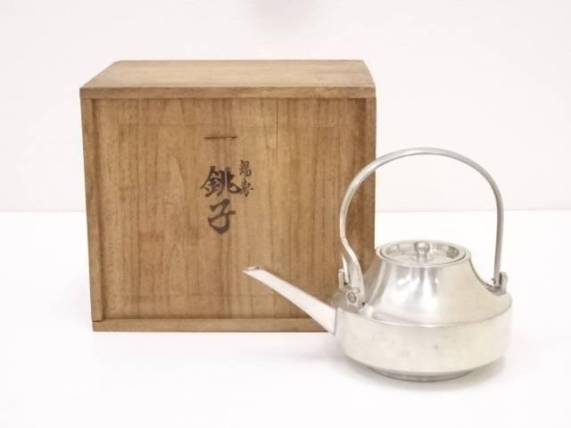 【IDN】 継心造 錫製銚子(350g)【中古】【道】