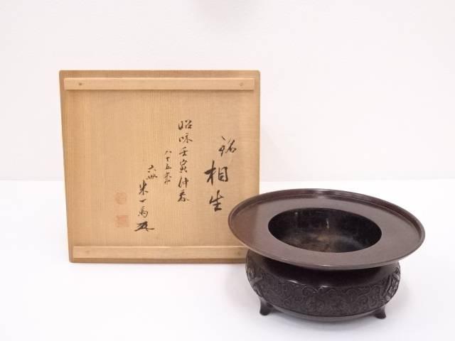 【IDN】 貞松斎米一馬 古銅香炉形小花瓶【中古】【道】