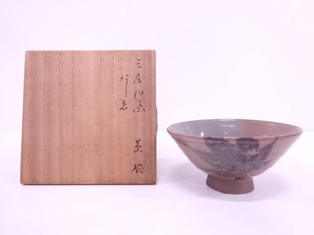 【IDN】 作家物 紅葉茶碗【中古】【道】