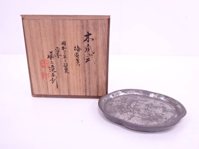 【IDN】 秦蔵六造 梅彫木瓜式瓶座【中古】【道】