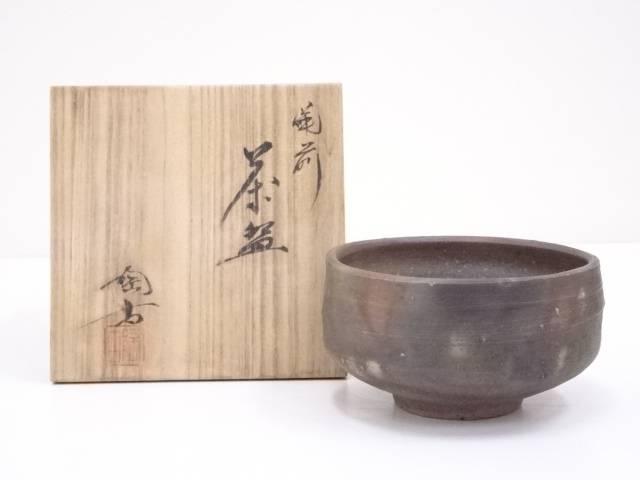 【IDN】 備前焼 小西陶古造 茶碗【中古】【道】