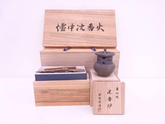 【IDN】 作家物 素焼香炉・香木セット【中古】【道】