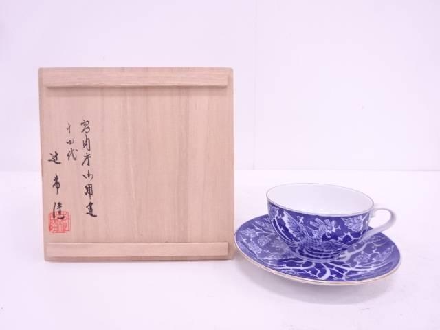【IDN】 十四代辻堂陸造 染付鳳凰唐草文紅茶碗【中古】【道】