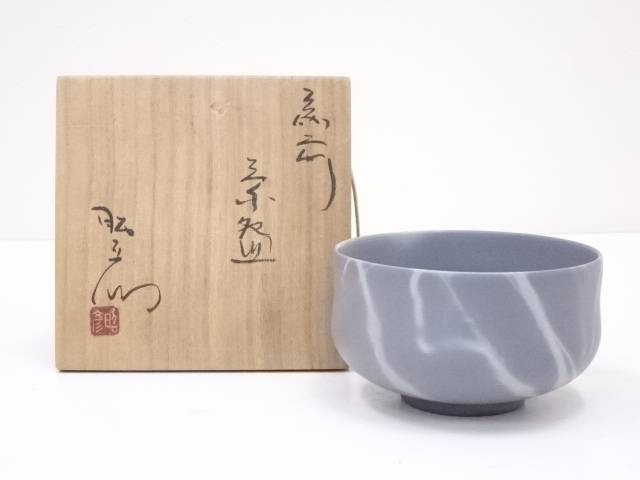 【IDN】 岸本昭彦造 青備前茶碗【中古】【道】