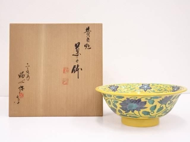 【IDN】 京焼 高野昭阿弥造 黄交趾菓子鉢【中古】【道】