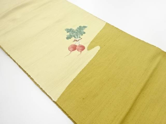 【IDN】 節紬 野菜模様織り出し名古屋帯【リサイクル】【中古】【着】