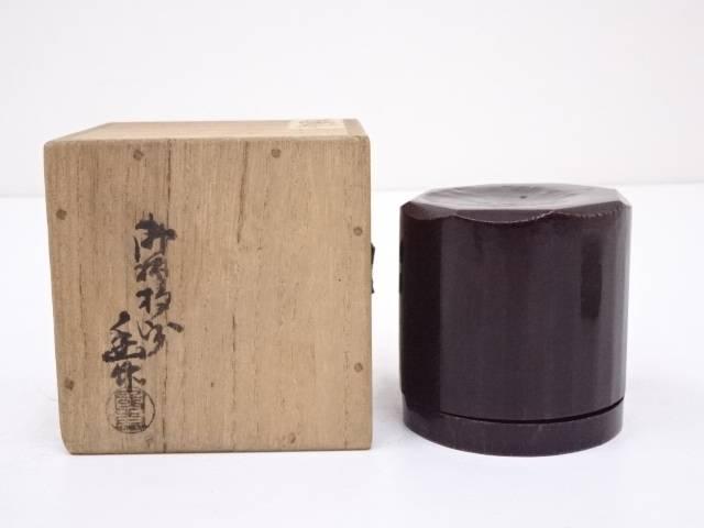 【IDN】 幽竹造 又玄斎好溜塗茶器【中古】【道】