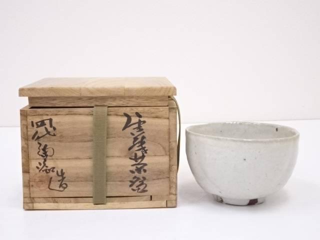【IDN】 唐津焼 中野陶痴造 茶碗【中古】【道】