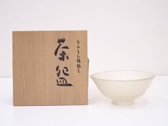 【IDN】 ぎやまん銀散し茶碗【中古】【道】