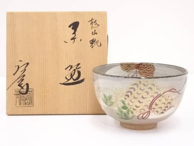 【IDN】 京焼 押小路窯 庄左衛門造  乾山瓢茶碗【中古】【道】