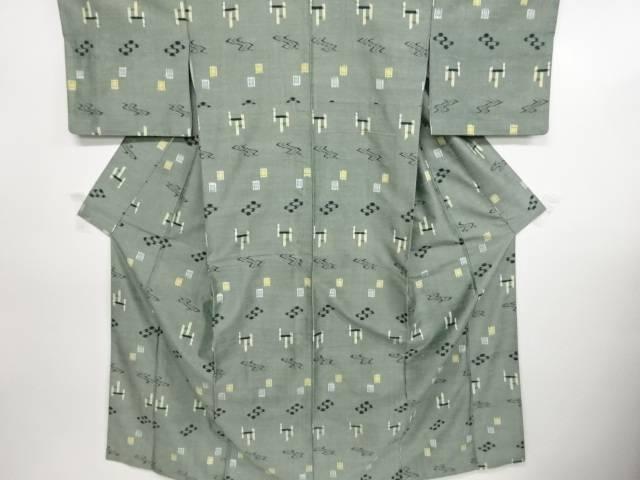【IDN】 琉球絣柄織り出し米沢紬着物【リサイクル】【中古】【着】