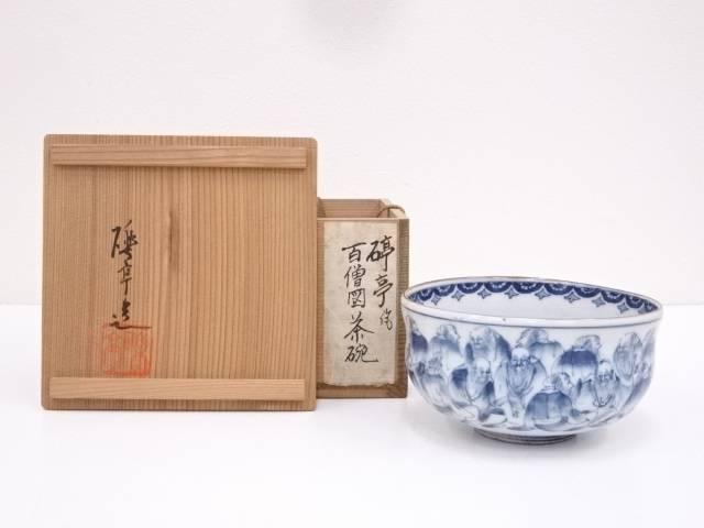 【IDN】 河本礫亭造 青華群老紋茶碗【中古】【道】