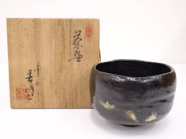 【IDN】 井上春峰造 黒楽茶碗【中古】【道】
