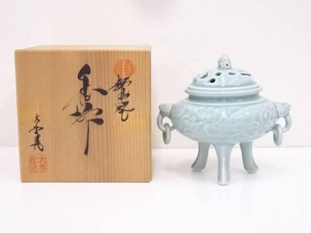 【IDN】 鍋島焼 大秀造 青磁遊環付香炉【中古】【道】