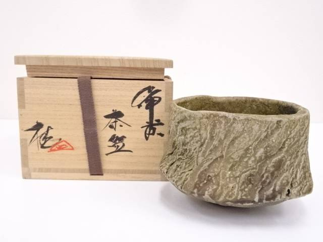 【IDN】 備前焼 森本桂造 茶碗【中古】【道】